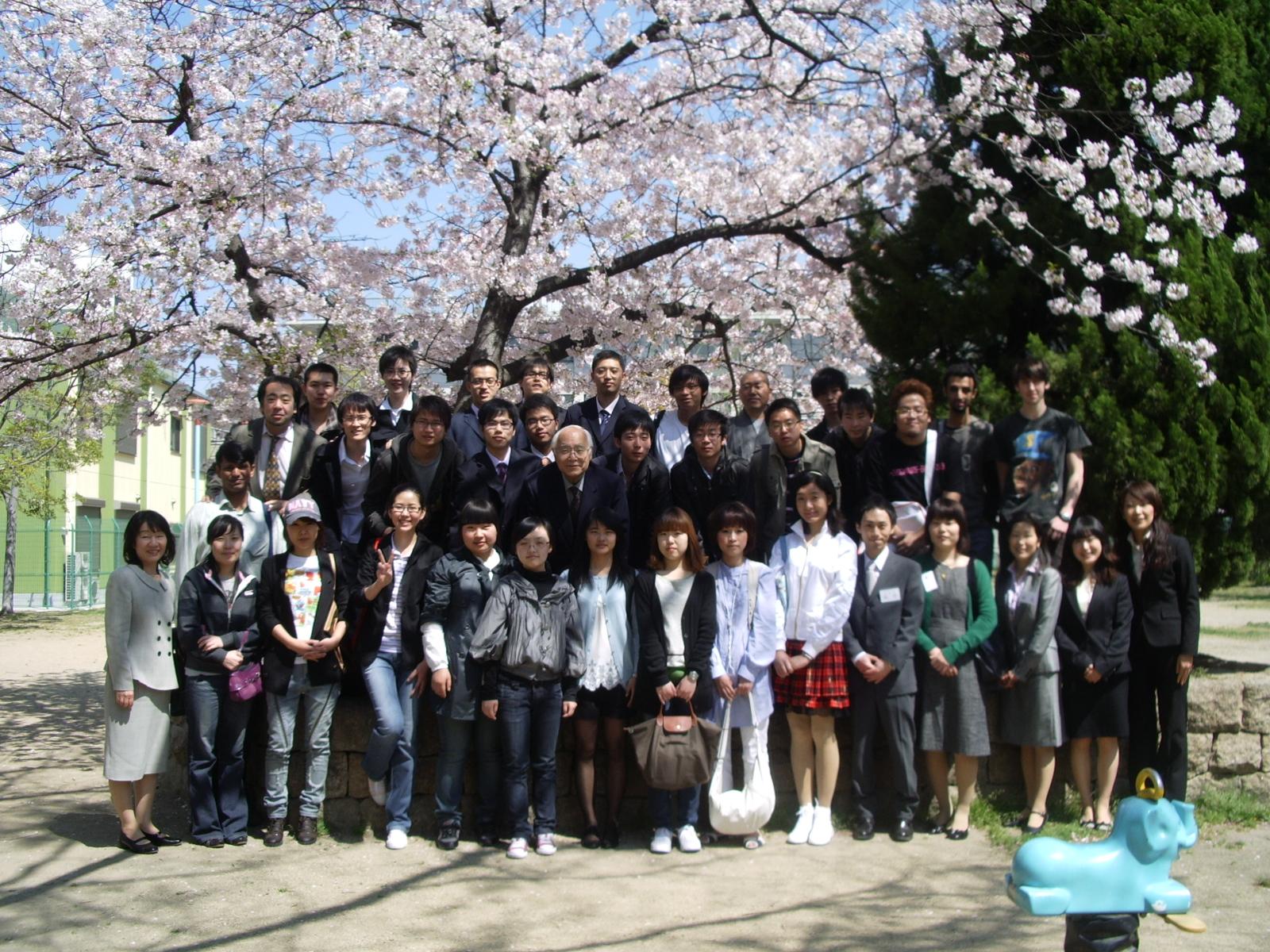日本留学资料申请网